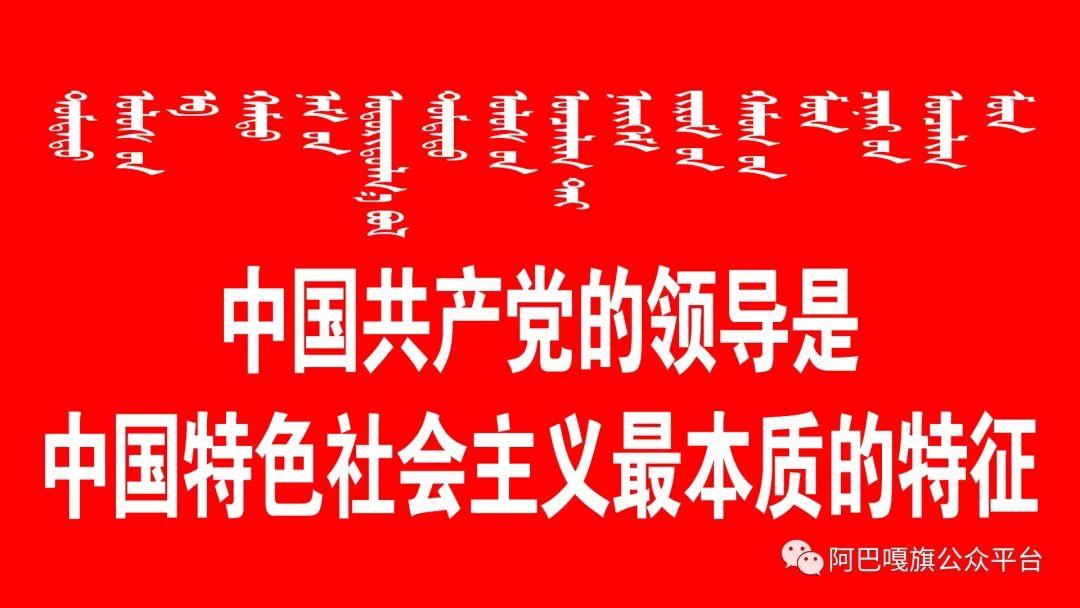 """【阿巴嘎故事】重磅!纪录片《黑马人家》获全区第十四届""""五个一工程""""奖"""