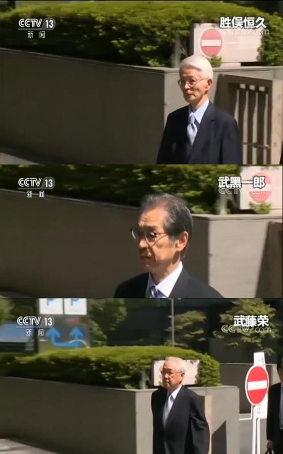 福岛核事故3名东电前高管均被判无罪灾民抗议判决结果