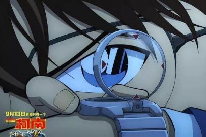 《名侦探柯南:绀青之拳》槽点多吗