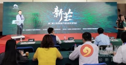 """数字""""黑科技""""亮相中国数交会 自主知识产权打破国外垄断"""