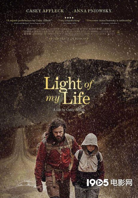 <b>卡西·阿弗莱克自导 《我的生命之光》发荷版海报</b>