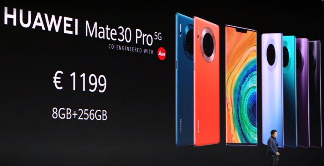 华为Mate 30正式发布:5G领先,麒麟990加持,还有AI「防女友」新特性