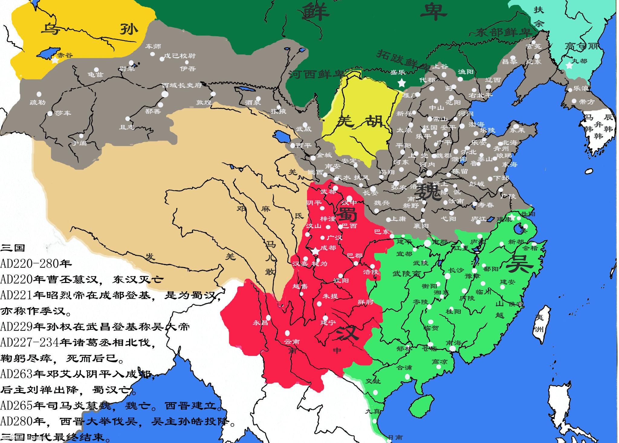 曹操创建的曹魏帝国为何这么快就灭亡了