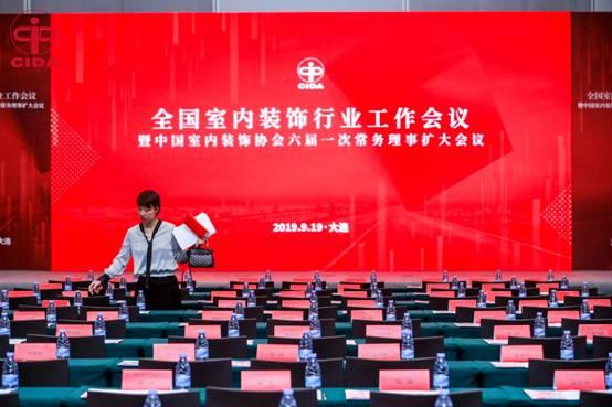 中国室内装饰协会发布全新室内设计师人才评价标准