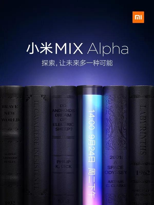 小米MIXAlpha公布:折叠屏9月24日发布