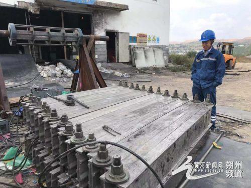 朔州:中电神头做实秋季安全生产确保多发电
