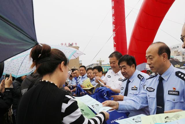 临汾:尧都区公安局开展网络安全宣传周活动