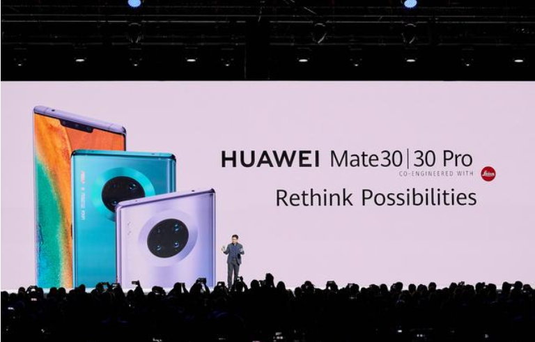 华为Mate30系列发布,麒麟9905G处理器+4000万徕卡四摄