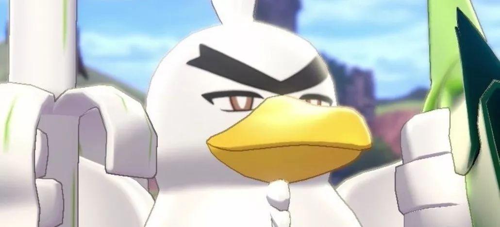 """任天堂公布全新宝可梦""""葱油兵"""",网友:叫大葱鸭更好!"""
