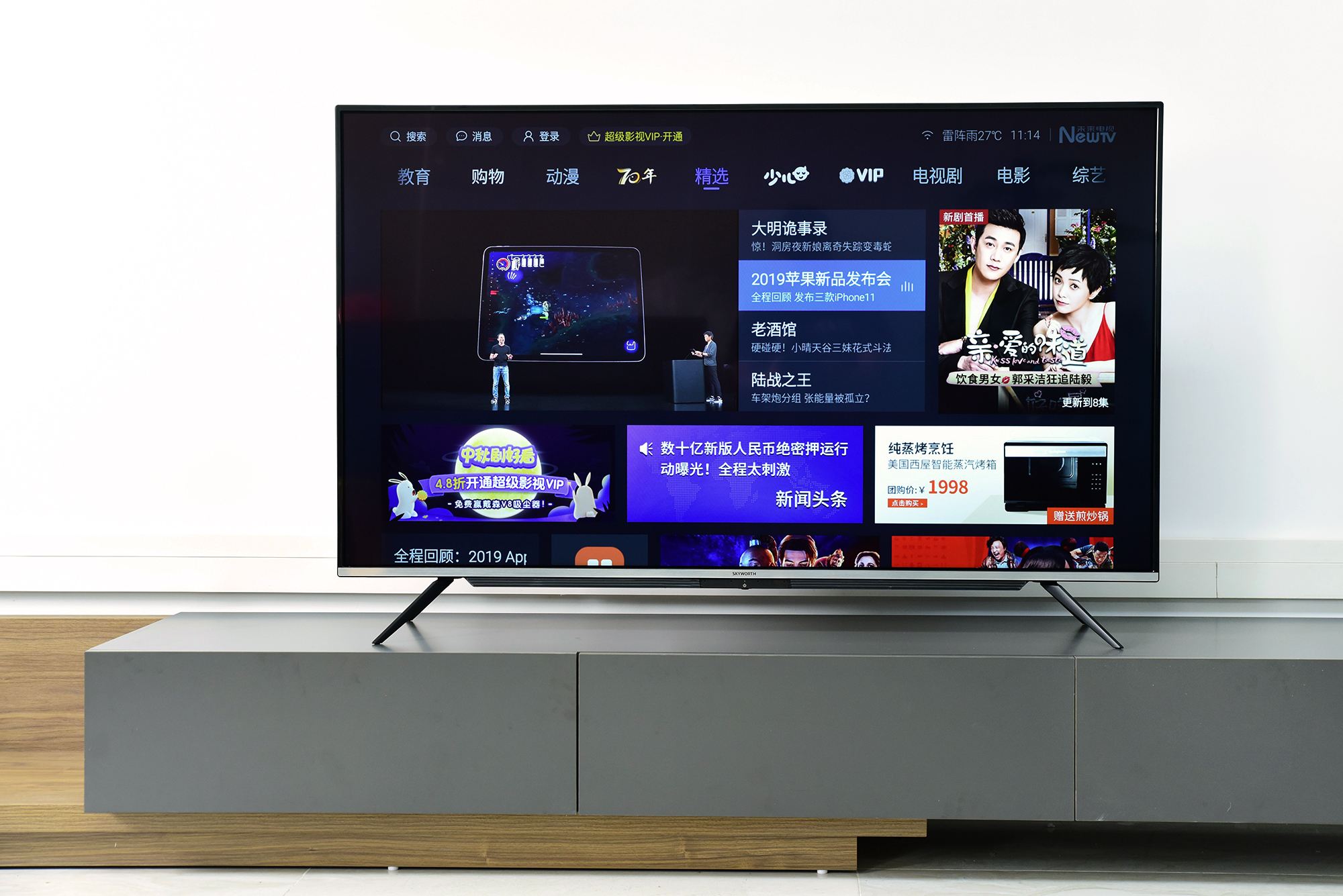 只要电视机选得好,客厅颜值瞬间高到爆表 - 牛华网手机版