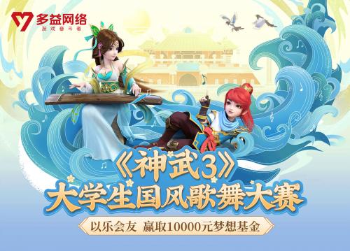 http://www.weixinrensheng.com/youxi/776055.html