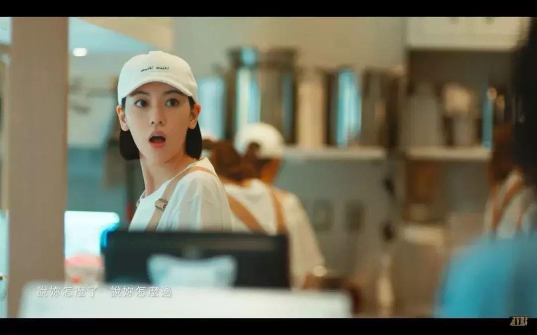 被《说好不哭》MV里的神仙女主美哭了......