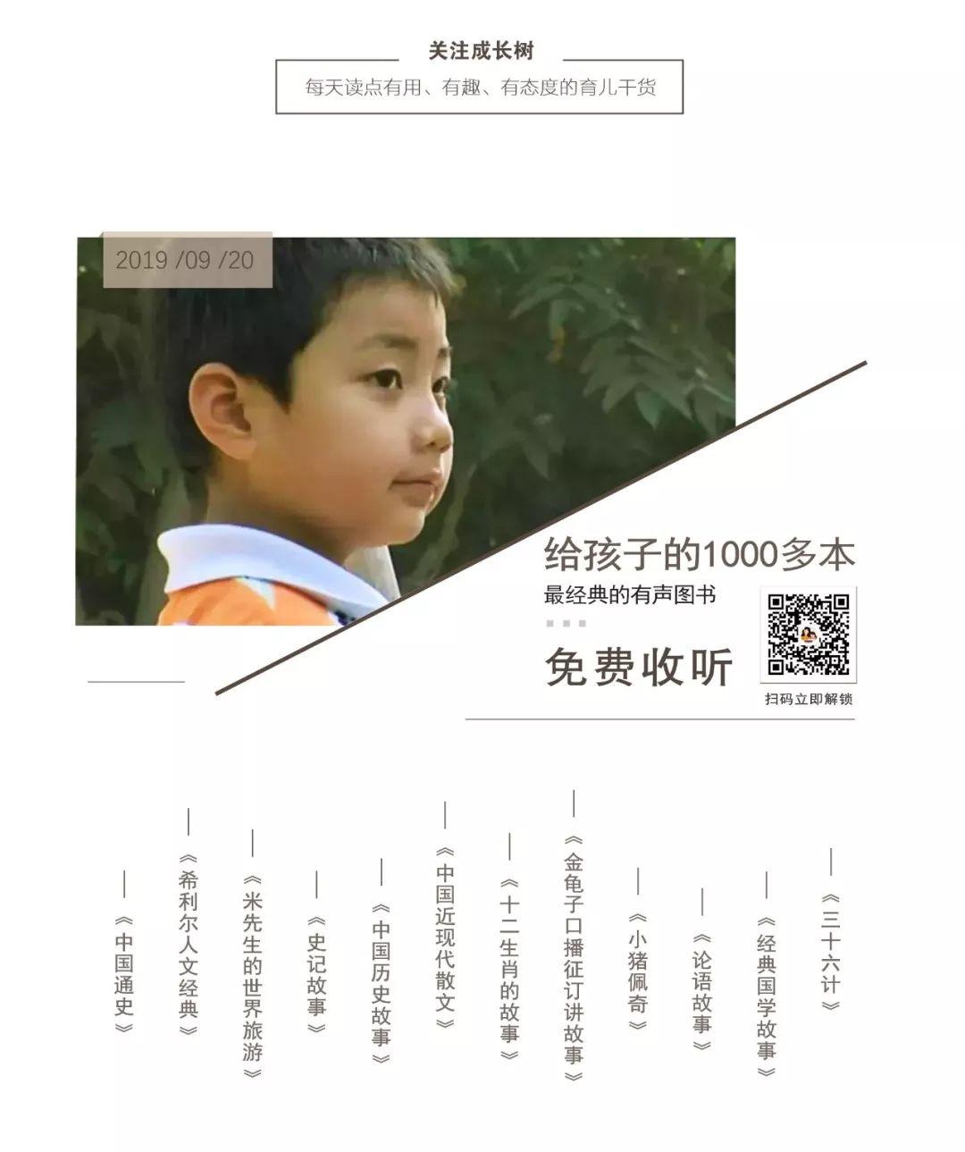 被勒令退学的小恶霸,12年后为中国荣耀而战:是什么成就了他?