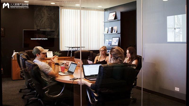 案例分析:如何提升产品经理沟通力?