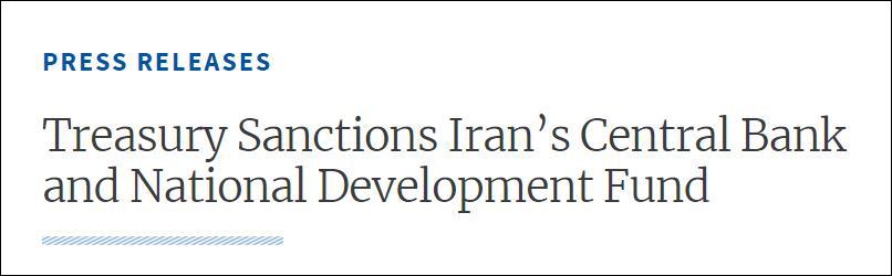 """美国""""最高制裁""""来了,伊朗央行:黔驴技穷?"""
