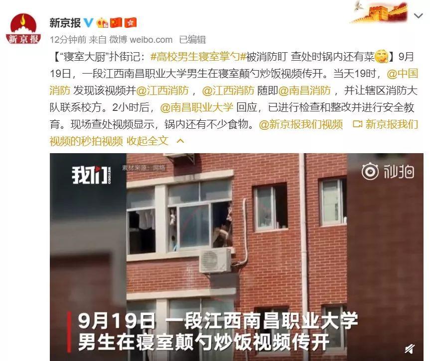 办公室小野否认团队解散;微视不会独立发展;中国电信与腾讯视频签署5G业务战略合作协议|猬报