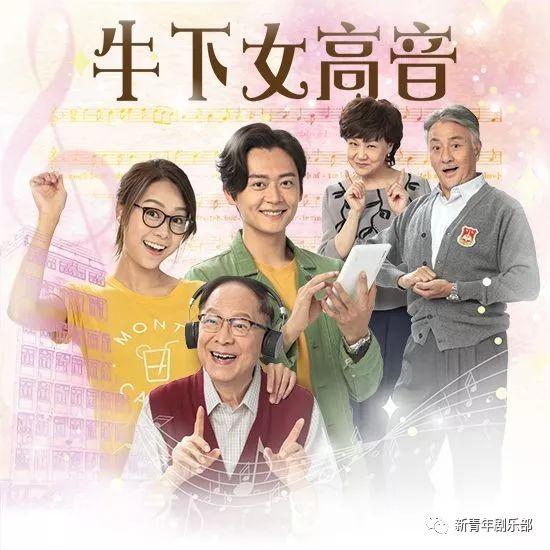 今年TVB三部台庆剧,谁会是颁奖礼大热门?
