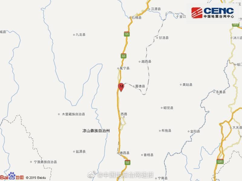 凉山冕宁凌晨发生3.5级地震 西昌震感明显