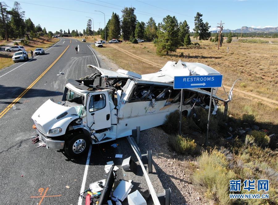 中国驻美使馆:犹他州车祸造成多名中国公民伤亡