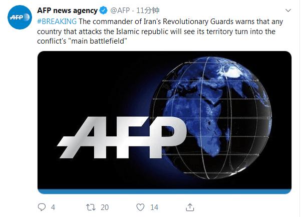 """快讯!伊朗指示官""""放狠话"""":任何攻击伊朗的国度都将变成抵触""""主疆场"""""""