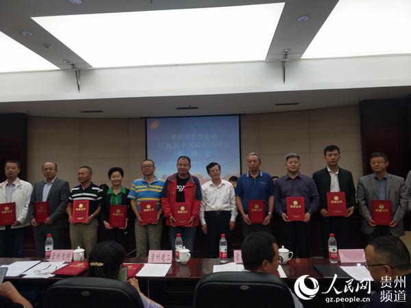 2019年贵州省优秀企业名单出炉
