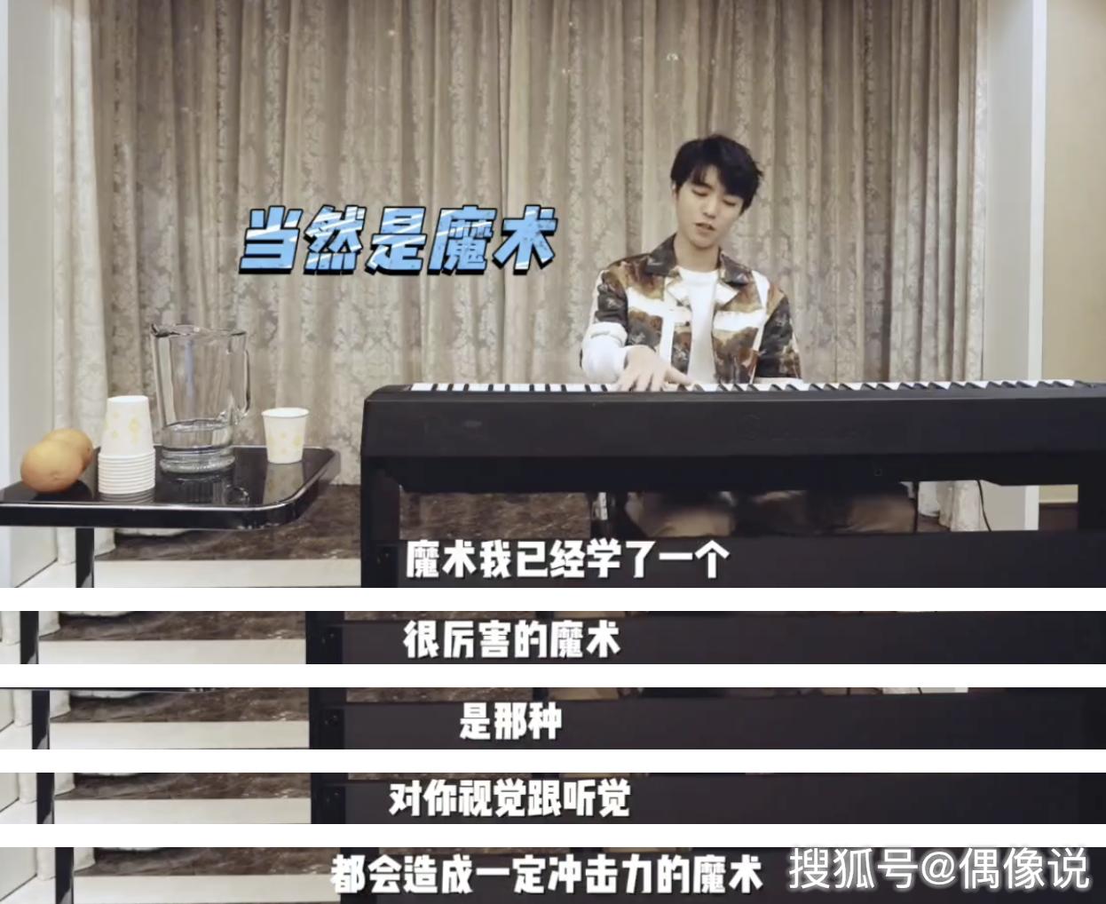 王俊凯20岁生日当天完ca88成两件大事,为此还求助小