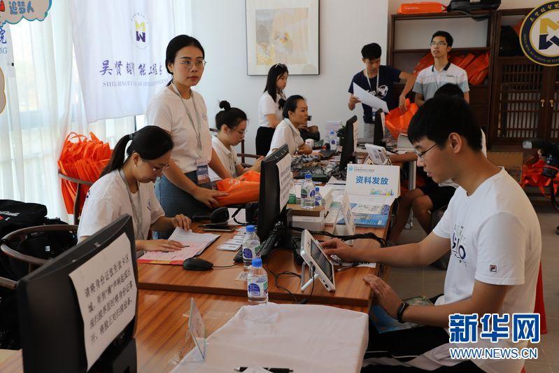 科技玩转校园华工广州国际校区开启智慧迎新