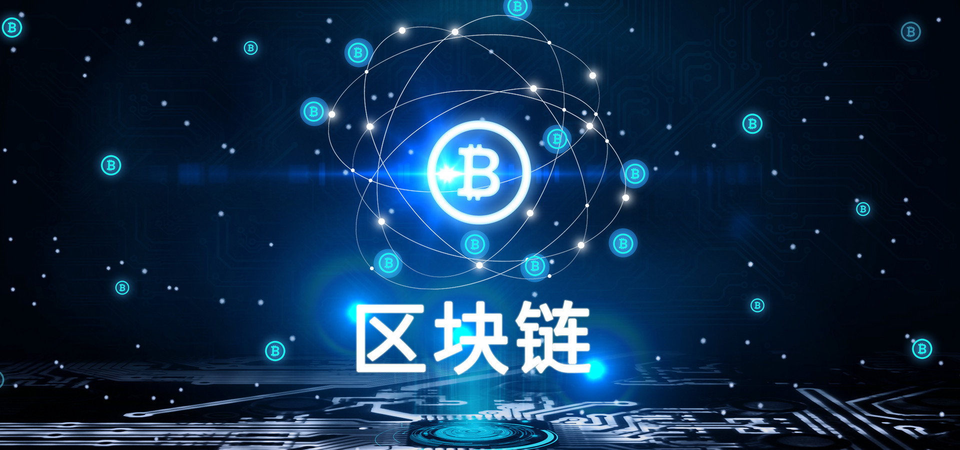 """北京互联网法院完成首例""""公证机构+区块链""""拜托现场查询拜访"""
