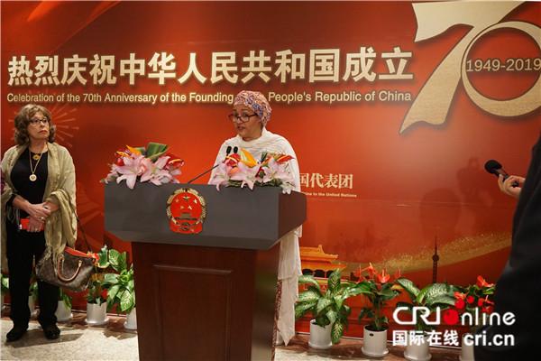 联合国秘书长古特雷斯就中华人民共和国成立70周年致贺辞