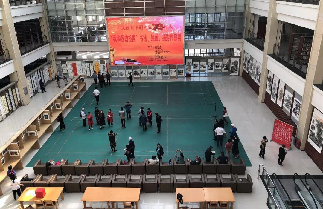庆祝新中国成立70周年 我和我的祖国 书法 绘画 摄影作品展