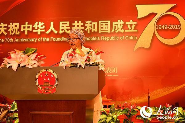 中国常驻联合国代表团举办国庆70周年招待会