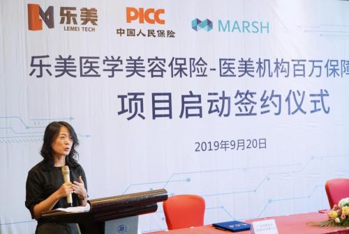 尿蛋白高怎样办_乐美科技连袂中国人保财险,为医美机构供给最