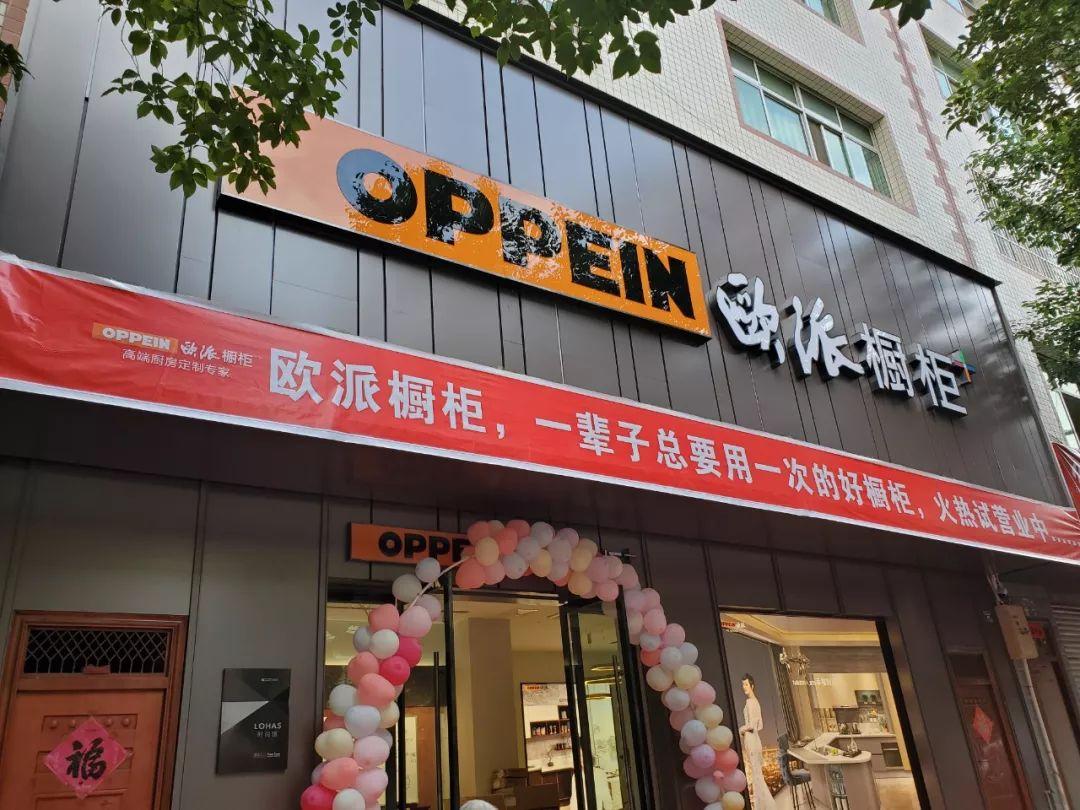 宁南南丝路33号国内这个知名品牌已经入驻!10月1日(国庆节)盛大开业!