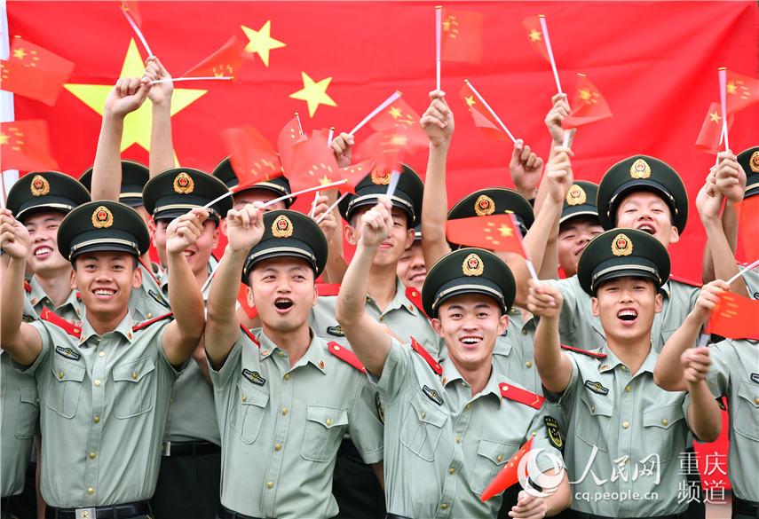 重庆武警官兵开展我与国旗同框活动祝福祖国