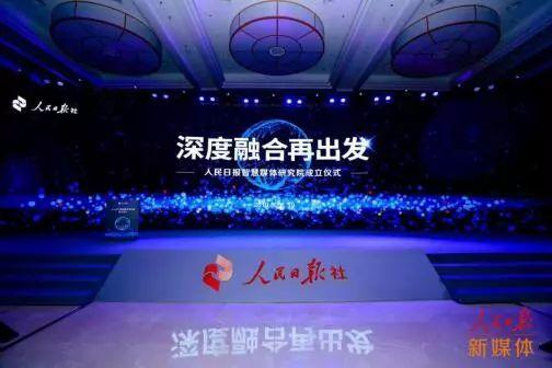 每日视听||第二十九届中国新闻奖揭晓,《卖房子的人》首曝预告