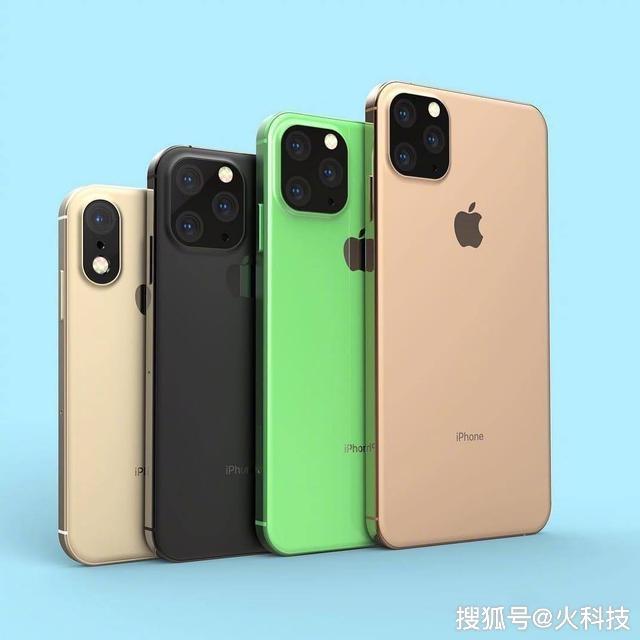 丑!贵!三摄!配置高!这样的iPhone11系列你还会不会去买?