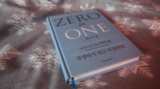 慈溪韩语培训学校哪家好?韩语口语如何提升?
