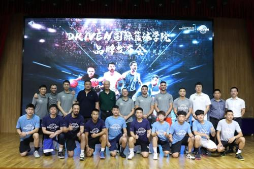 四大年夜有名篮球练习师聚会 与中国青训人商讨技能