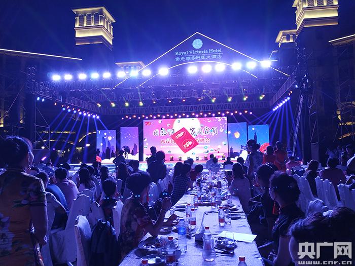 """""""同胞同心·家园家圆""""庆祝新中国成立70周年文艺晚会在厦举办"""