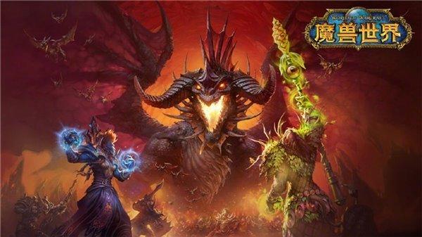 怀旧服火爆,《魔兽世界》登上8月PC游戏收入排行第三位
