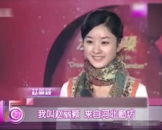 原创            鞠婧祎和赵丽颖出道时旧照