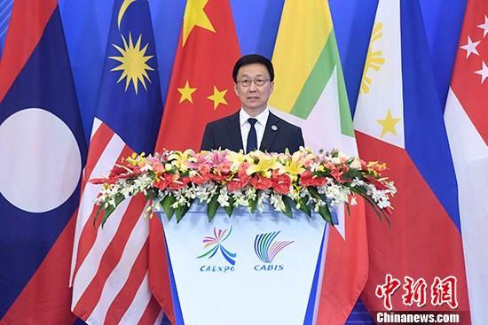 韩正出席第十六届中国—东盟博览会开幕式并发表演讲