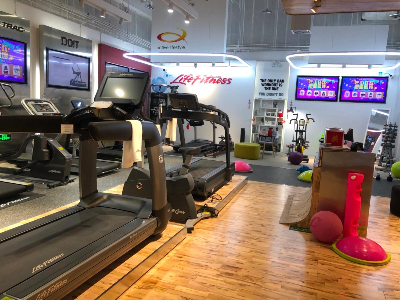 与游戏、直播结合众企业花式入局家用健身市场