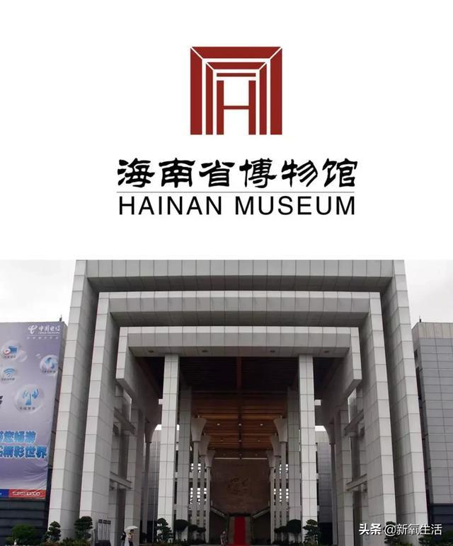 湖北省博物馆   看过《国家宝藏》的馆迷们肯定一眼就能认出来湖北省博物馆的logo形象.