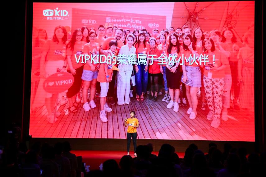 【产品周报】传VIPKID获腾讯1.5亿美元投资,发新品牌腾讯教育续写新故事