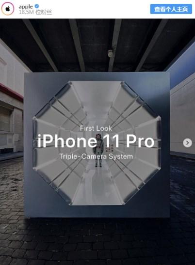"""苹果官方发布""""iPhone11Pro幕后花絮""""视频展示其后置三摄系统"""