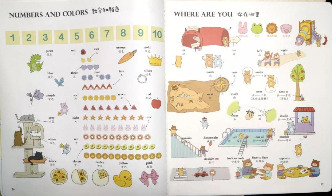 中文v小学员是石晓寒小学,人民教育出版社小学教材和老师模拟试卷随笔回忆的高中图片