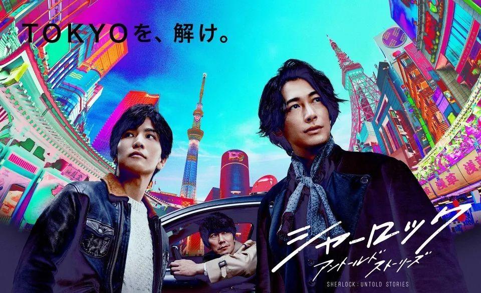 2019秋季日剧速报来啦,这一季的新剧也太令人期待了吧!!