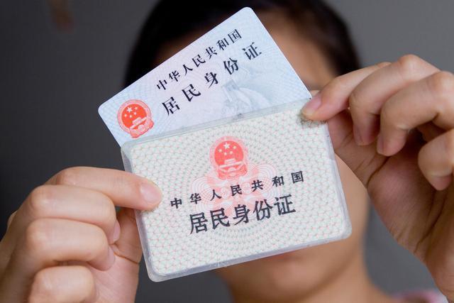 悦心塔罗测试:身份证编号的最后一位数,透露了你什么样的性格