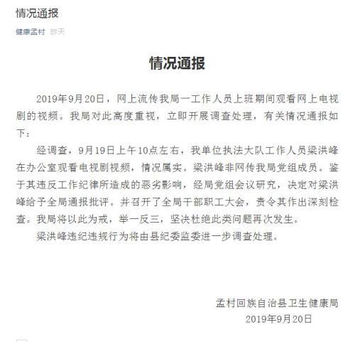 http://www.bdxyx.com/dushujiaoyu/41745.html